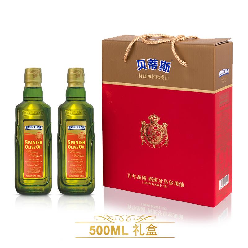 title='500ML 礼盒'