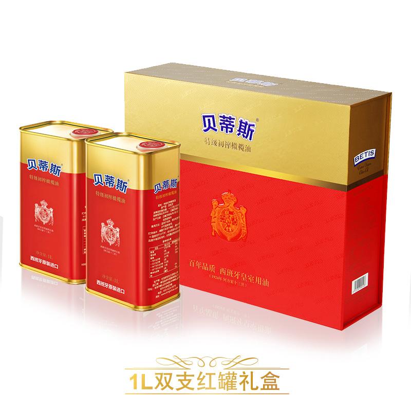 title='1L双支红罐礼盒'