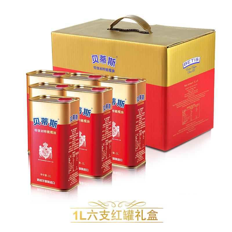 title='1L六支红罐礼盒'